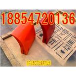 聚氨酯清扫器刮板--中国采招网