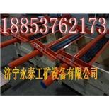 SC16二级合金清扫器代理商--中国采招网