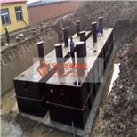 污水处理系统--采招网