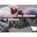耐风化建筑安全防坠网 工地安全网 井盖防坠网厂家批发--中国采招网
