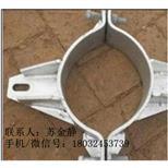 专业生产各种铁附件 各种横担抱箍 规格齐全 来图加工定做--中国采招网