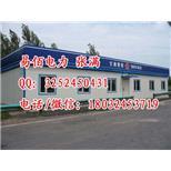 【隔热隔音】优质光合彩钢板活动房 环保活动房 钢结构库房厂家 --中国采招网