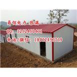 元头美观耐用彩钢板活动房 钢结构简易房 临时办公用房生产厂家--中国采招网