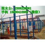 制作钢结构哪家强?易佰钢结构养殖场 彩钢板组合房制作安装 现场测量--中国采招网