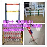 供应高质量 高品质全绝缘片式绝缘伸缩围栏 管式绝缘伸缩围栏--中国采招网