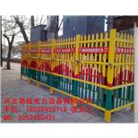 电力安全围栏 【河北绝缘伸缩围栏】厂家报价--中国采招网