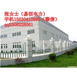 大连电厂专用红白相间片式/管式玻璃钢绝缘围栏 美观耐用--中国采招网