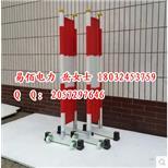 绝缘伸缩围栏 玻璃钢绝缘围栏——河北电力安全围栏生产厂家--中国采招网