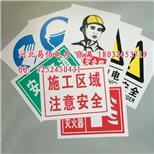 供应【结实耐用】输电线路标志牌规格 福州搪瓷双面印字标志牌厂家--中国采招网