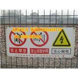 新一代国家电网印字标志牌价格 宁波高压铁塔专用标志牌厂家图片--中国采招网