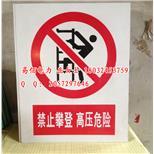 供应高质量不锈钢腐蚀标志牌 不锈钢反光标志牌 全国发货--中国采招网