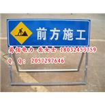 厂家专业定制各种规格【电力线路杆号牌】价格优惠--中国采招网