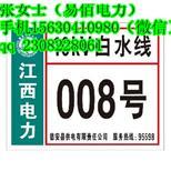 银川销售【新一代】不锈钢ABC相位标志牌不锈钢立柱式标志牌专业优惠厂家--中国采招网
