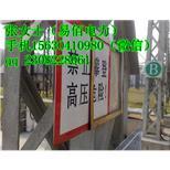 配电室不锈钢反光/不锈钢腐蚀标志牌厂家直销定做铝反光标志牌出厂价格--中国采招网