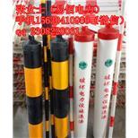 【红白相间】110#拉线警示管【黑黄相间】120#拉线警示管现货厂家--中国采招网