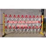 片式围栏规格型号 绝缘围栏生产厂家 安全围栏尺寸报价--中国采招网