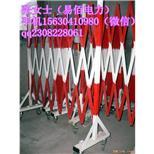 湖北绝缘围栏厂家供应质量合格的片式/管式玻璃钢绝缘围栏批发价格--中国采招网