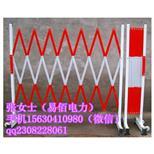 全绝缘围栏厂家专业生产变电站专用1.2*2.5米片式玻璃钢绝缘围栏规格尺寸图片--中国采招网