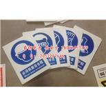 加工电厂专用PVC腐蚀标志牌 搪瓷标志牌 供应电厂标志牌厂家报价--中国采招网