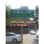 甘肃不锈钢立柱标志牌 厂家|供应商 采购公交标志牌价格--中国采招网