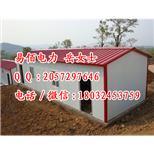 厂家生产彩钢活动板房 衡水集装箱房 可拆卸简易房批发--中国采招网