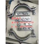 厂家优惠特供 U型抱箍 郑州交通标志牌抱箍厂家--中国采招网