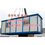 定制高品质光合彩钢板活动房规格图片 留村公司宿舍活动房厂家--中国采招网
