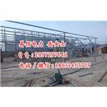 立业钢结构工程 专业定制钢结构厂房 组装快捷钢结构厂房--中国采招网