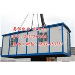 钢结构仓库|厂房|车间生产厂家 河北石家庄易佰钢构--中国采招网