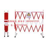 施工检修围栏厂家 河北绝缘检修围栏厂家 施工检修围栏规格长度--中国采招网