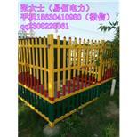 河北国标品质加工红白相间片式绝缘围栏 黑黄相间管式绝缘围栏厂家--中国采招网