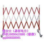 易佰电力介绍片式电力安全防护围栏 管式电力检修绝缘围栏厂家质量好--中国采招网