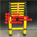 环氧树脂绝缘人字梯价格 绝缘单直梯材质 绝缘梯详细参数--中国采招网