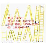 【阻燃】玻璃钢高低凳供应 水电工程专用全绝缘脚手架厂家--中国采招网