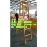 【爆款】家用折叠梯 玻璃钢人字梯 绝缘合梯【绝缘性能好】【质优价廉】--中国采招网