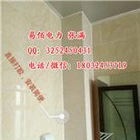 唐山管道装饰护角厂家 优质上下水管道护角 PVC燃气管道护角常年供应--中国采招网