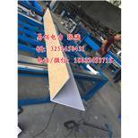 河北供应PVC管道护角卫生间装饰护角 定做颜色齐全上下水管道护角--中国采招网