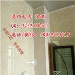 上海厂家直销PVC仿大理石新型下水管道护角 管道装饰护角 样式齐全--中国采招网