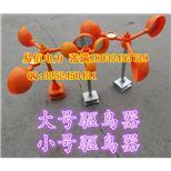 辽宁供应【精品】三合一超声波驱鸟器厂家 电线杆专用镜片驱鸟器价格--中国采招网