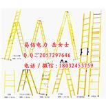 易佰 绝缘高凳 绝缘多层凳|双层凳 尺寸可定做--中国采招网