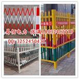 辽宁供应【新品】电力安全围栏厂家 加工变压器片式绝缘围栏材质图片--中国采招网