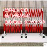 电厂专用管式绝缘围栏厂家 供应1.2*2米管式玻璃钢绝缘围栏价格--中国采招网
