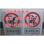 优质道路ABC相位牌采购价格—广西专业定做搪瓷印字标志牌优质厂家--中国采招网