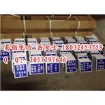 江苏加工定做【不锈钢】电线杆标志牌可设计文字图案--中国采招网