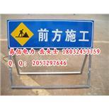 标志牌种类、材质石家庄定做【PVC反光标志牌】厂家--中国采招网
