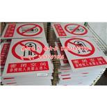 【专业生产】铝合金标志牌工地告示牌厂家热卖可定做--中国采招网