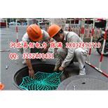 大量供应【高品质】市政井专用防坠网—耐潮湿白色丙纶防坠网--中国采招网