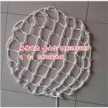 厂家直销 支持定做 白色丙纶防坠网【窨井防坠网】--中国采招网
