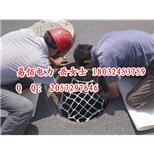 【厂价直销】安全防坠网--雨水井防坠网 排水井防坠网--中国采招网