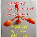 高品质二合一超声波驱鸟器厂家 定制食品厂专用风力旋转驱鸟器--中国采招网